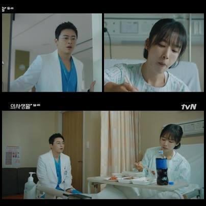 Korean Drama Addicted Sinopsis Hospital Playlist Episode 4 Part 1