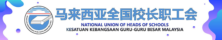 NATIONAL UNION OF HEADS OF SCHOOLS