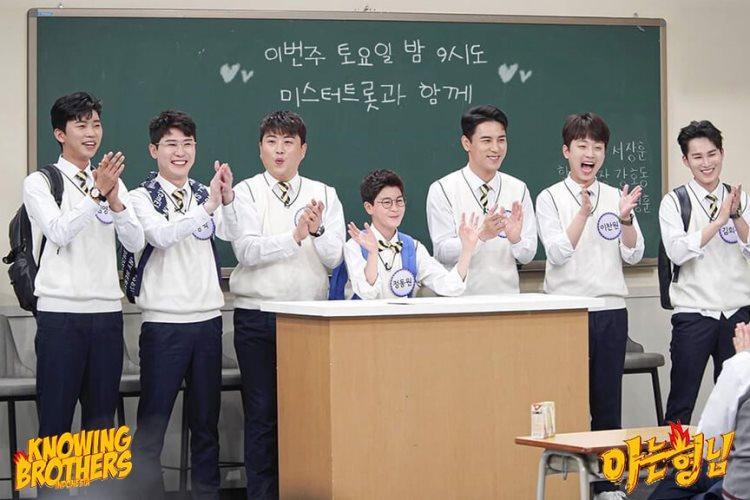 Nonton streaming online & download Knowing Bros eps 231 bintang tamu Lim Young-woong, YoungTak, Lee Chan-won, Kim Ho-joong, Jung Dong-won, Jang Min-ho, Kim Hee-jae subtitle bahasa Indonesia