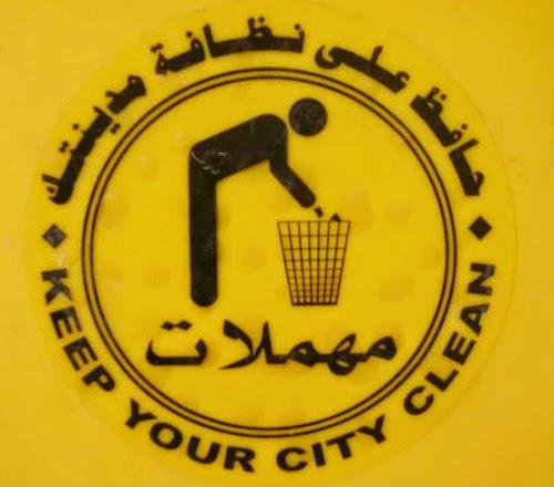 Contoh Slogan Dan Poster Berbahasa Inggris Icefilmsinfo Globolister Apa Itu Poster Kebersihan Seperti Apa Contohnya