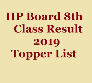 HP 8th Class Result 2019, HP Board 8th Class Result Date, HP Board 8th Class Result Time, HP 8 Class Result 2019, HP 8th Class Result, HP 8th Class Merit List 2019, HP 8th Class Topper List 2019, HP 8th Class Result News, HP 8th Class Result School Wise, hp 8th result, hp 8th class result official website, hpbose 8th class result, hpbose 8th result, hpbose 8th class result 2019, hp 8th result, hp 8 result, 8th hp result, 8th hp result 2019, hpbose 8th merit list, hpbose 8th merit list 2019, hp 8th class merit list school wise, hp 8 class merit list 2019, hpbose 8th class topper list, hpbose 8th topper list 2019