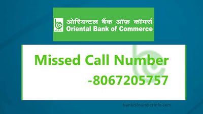 Oriental Bank balance check - Missed call