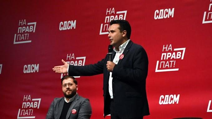 """Όοοοχι, δεν είναι προδοσία, είναι. διπλωματικό αριστουργημα οι """"Πρέσπες""""!!! Ζάεφ: Είμαστε «Μακεδόνες» με «μακεδονική» γλώσσα"""
