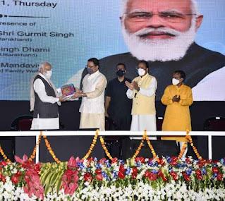 PM Modi in AIIMS Rishikesh