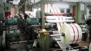 الأن أسعار ماكينات تصنيع أكياس البلاستيك لعام 2020 - اماكن بيع ماكينات تصنيع البلاستيك في مصر 2020 جديدة ومستعملة للبيع بالتقسيط وكاش - أهم دراسة جدوى مصنع اكياس بلاستيك 2020