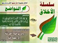 بطاقات تربوية دينية السنوات التعليمية 7_2.jpg