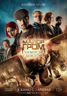 Download Major Grom: Plague Doctor (2021) In Hindi Dual Audio 480p HDRip 493MB