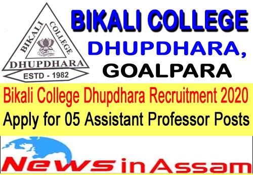 Bikali College Dhupdhara Recruitment 2020