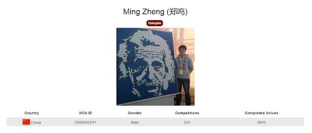 Profile akun WCA dari Ming Zeng