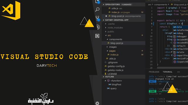 محرر Visual Studio Code