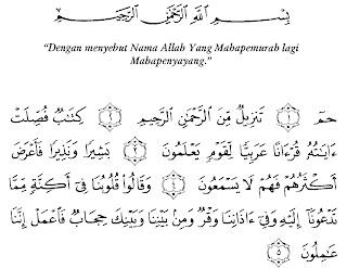 Bacaan Surat Al-Fushilat Lengkap Arab, Latin dan Artinya
