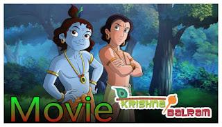My Name is Raj Movies - Animation movies
