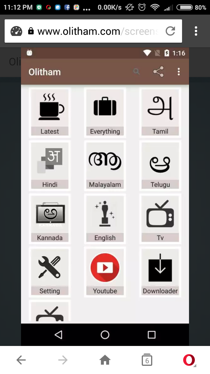 malayalam movies download apps