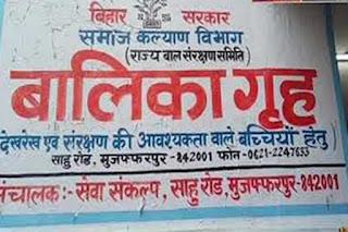 muzaffarpur-sheltor-home-case-verdict-postpond