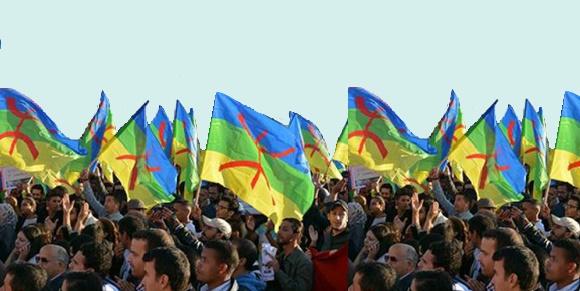 الامازيغية الامازيغ الامازيغي أمازيغ  أمازيغي أمازيغية amazigh