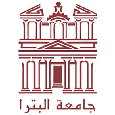 اعلان توظيف صادر عن جامعة البترا