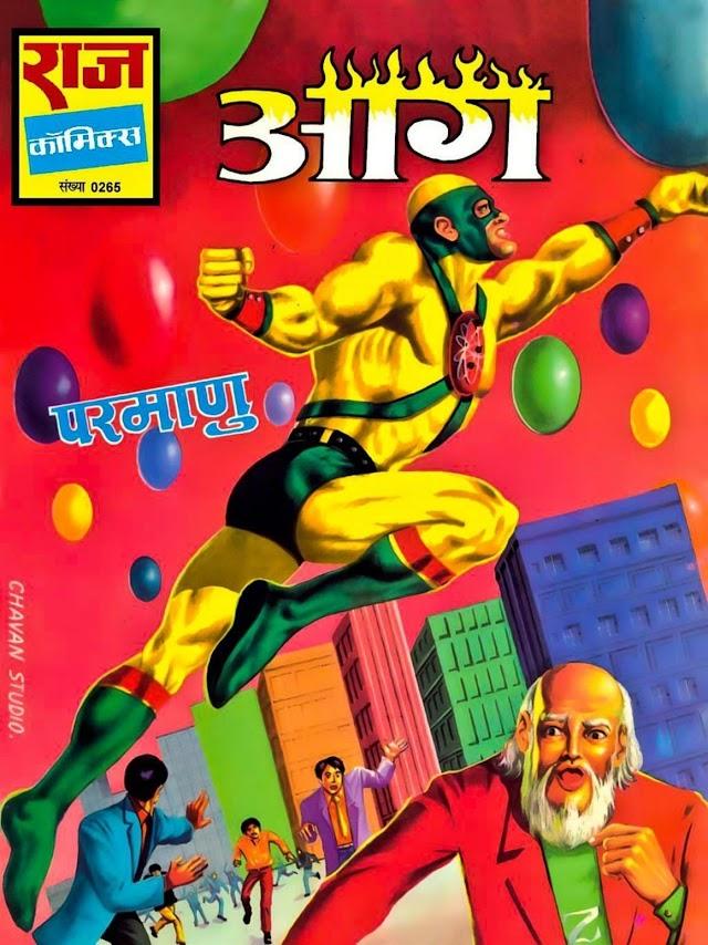 Parmanu Comics - Aag [Part-1]