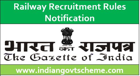 Railway Recruitment Rules Notification