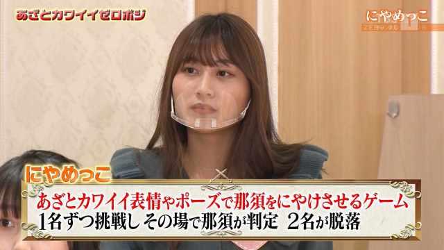 SKE48 ZERO POSITION ep144