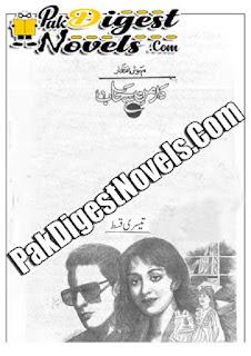 Daaman E Sahab Episode 3 (Novelette) By Mehwish Iftikhar