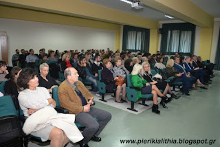 «Σύγχρονες τάσεις στη διατροφή - η Διατροφογενωμική σήμερα». Εκδήλωση του Συλλόγου Πτυχιούχων Φυσικής Αγωγής.