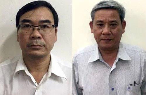 Ông Nguyễn Hữu Tín, Đào Anh Kiệt kí phê duyệt giao đất cho Vũ 'Nhôm'