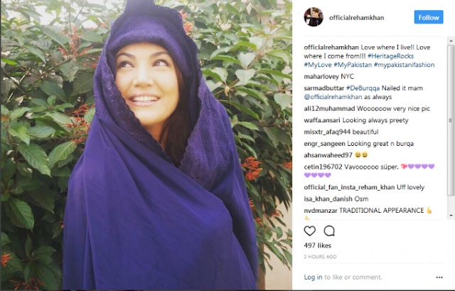 Reham Khan Social media Viral Photos in Burqa