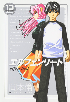 Elfen Lied Manga