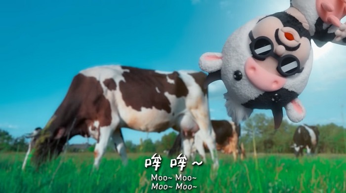 Namewee I Am a Cow Puppet Mascot