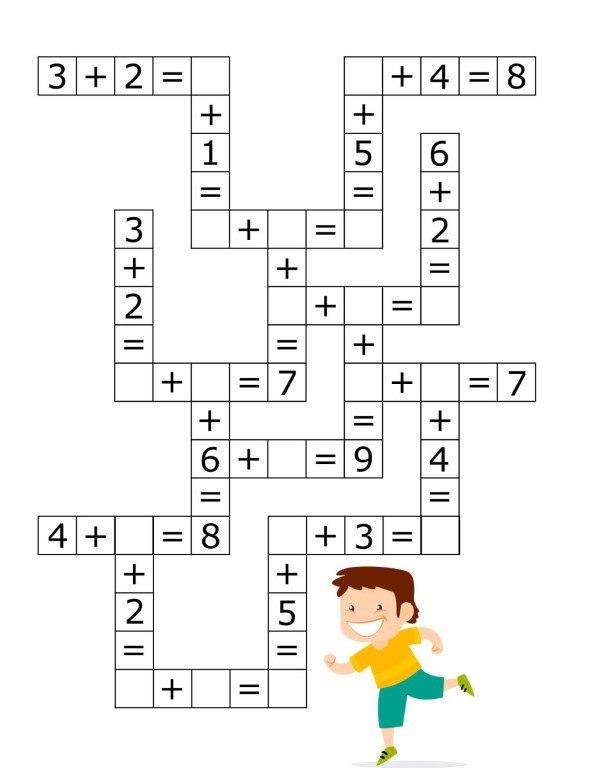 10+ Math Activities Preschool Printables Kindergarten