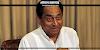 मध्य प्रदेश के 33 मंत्रियो में से 14 विधायक ही नहीं है: कमलनाथ / MP NEWS