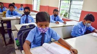 मध्यप्रदेश सरकार का बड़ा फैसला, 50% उपस्थिति के साथ 20 सितंबर से शुरू होगी 1 से पांचवी तक की कक्षाएं   Kosar Express