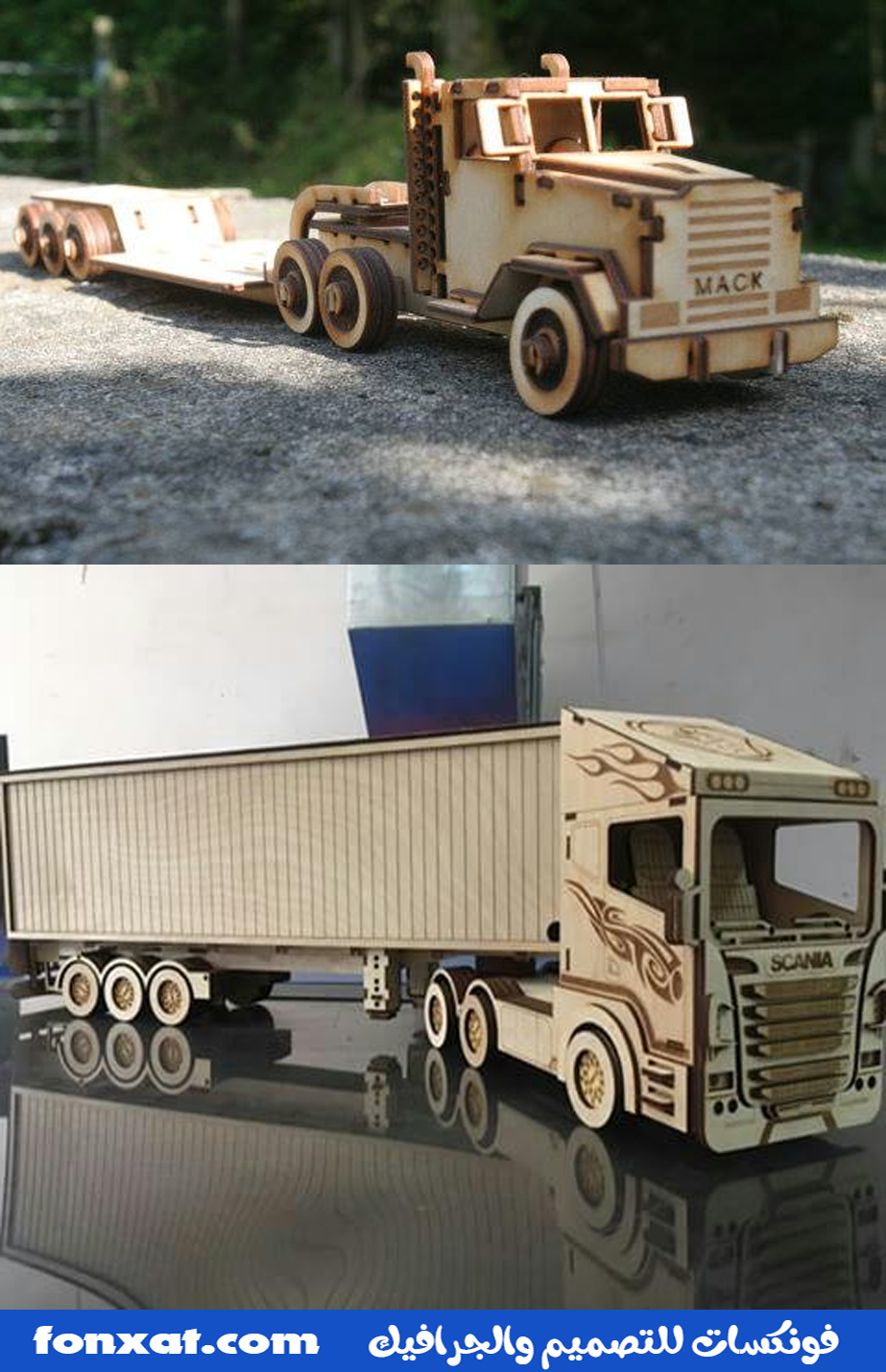 Laser Cut Scania R580 Truck Cherry Picker 4 75mm dxf