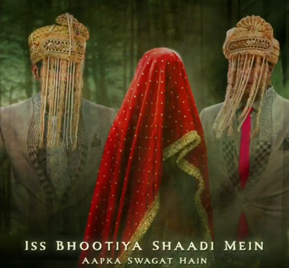 rajkapoor-rao-roohi-movie-releasing-date