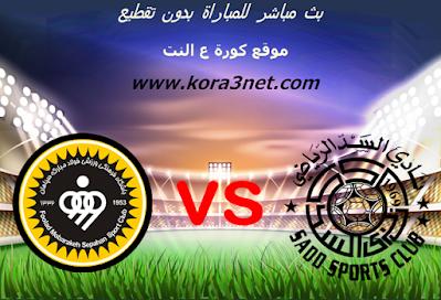 موعد مباراة السد القطرى وسباهان اصفهان اليوم 24-09-2020 دورى ابطال اسيا