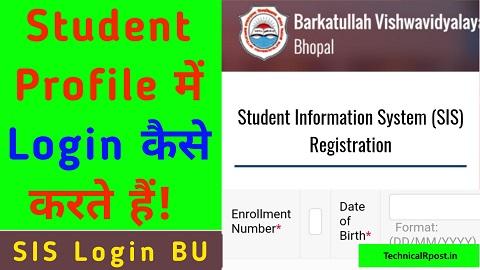 BU SIS login kaise kare | Student profile login BU Bhopal, Barkatullah University SIS login