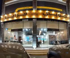 أسعار منيو وعنوان فروع ورقم مطعم جوبي فرايز Joppie Fries