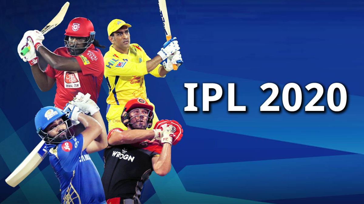 JIO का यह पैक खरीदें और घर बैठे फ्री में देखें IPL 2020