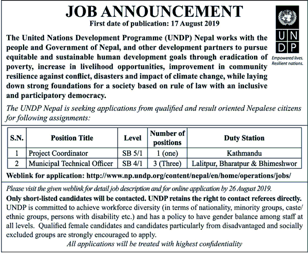 UNDP Nepal Job Vacancies