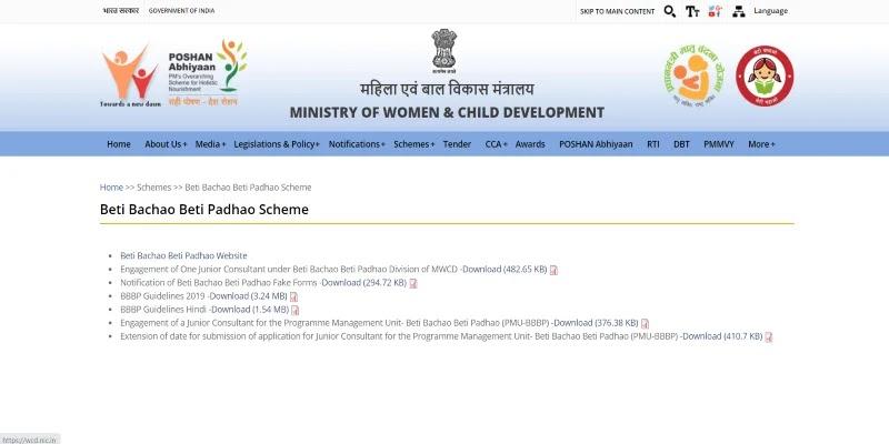Beti Bachao Beti Padhao Yojana Hindi | Beti Bachao Beti Padhao | सरकारी योजनाएँ