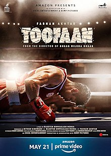 Toofan Movie release date , Cast, Toofan Movie songs, Toofan trailer