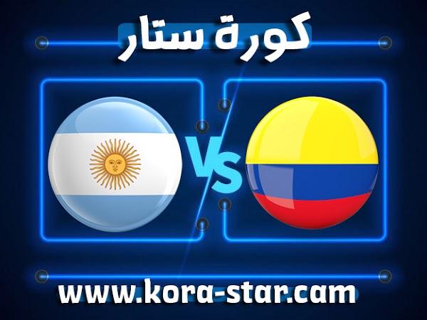 موعد وتفاصيل مباراة كولمبيا والأرجنتين بث مباشر بتاريخ 07-07-2021 كوبا أمريكا 2021