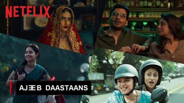 Ajeeb Daastaans Full Movie Cast Story Release date - Netflix