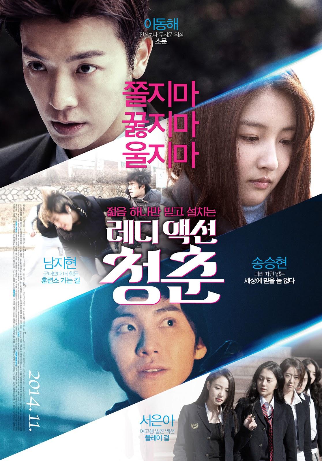 The Youth (Korean Movie) Subtitle Indonesia