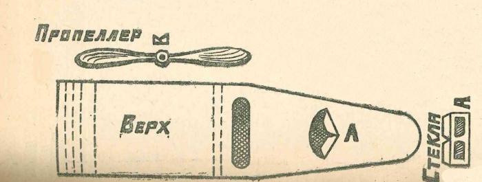 Игрушка пропеллер своими руками фото 708