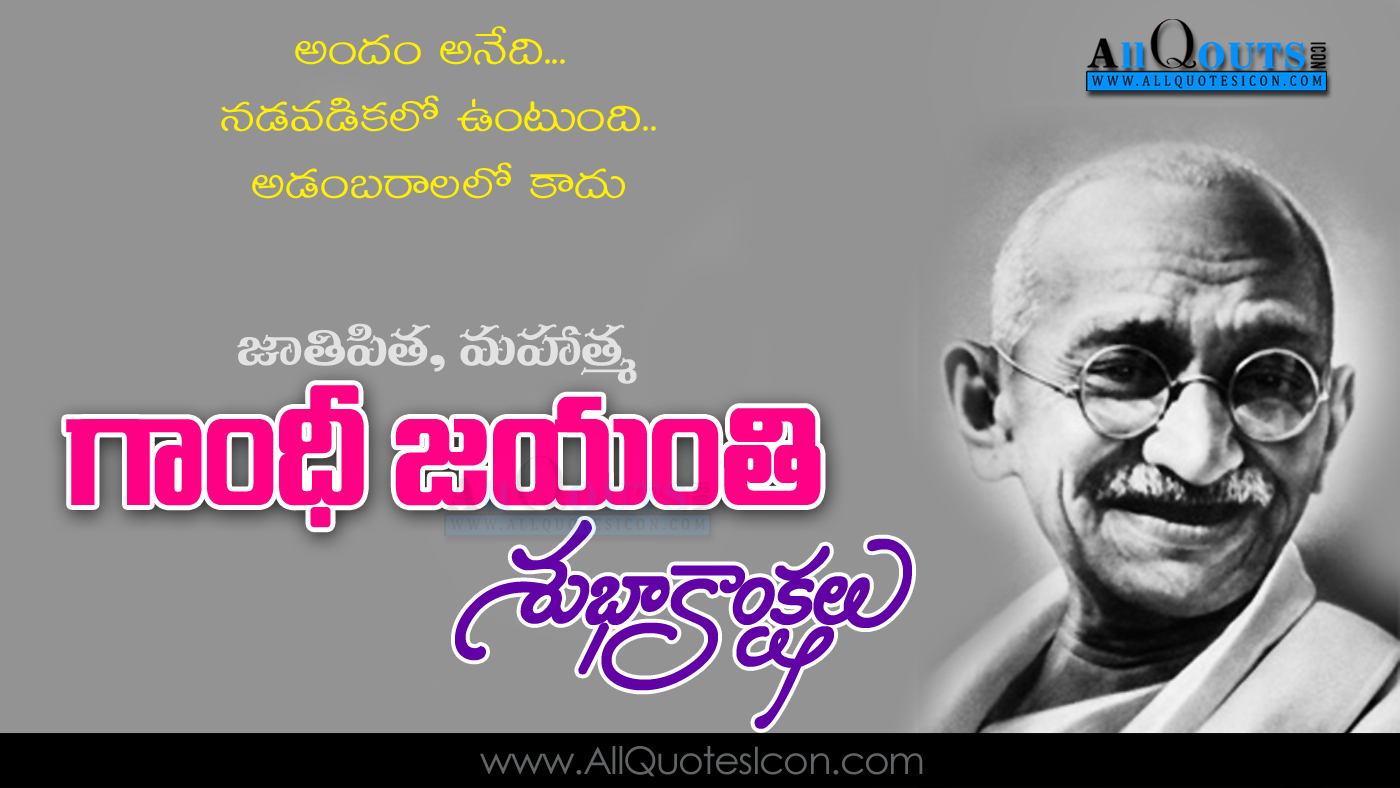 25 Famous Happy Mahatma Gandhi Jayanthi Greetings And Messages Hd
