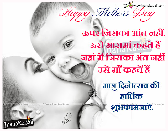 Online English Mothers Day Quotes in English-2016Mothers Day Qutoes in english