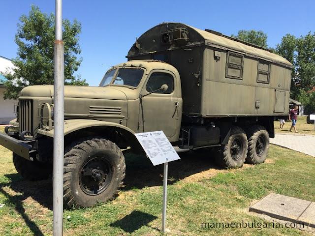 Estación de radio R-118 BM Museo Militar Sofía Bulgaria
