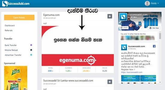successadd-page