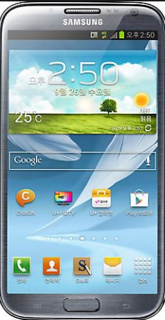 E250L Cert,Qcn File Free 100% Tested ~ All Gsm Stock Rom